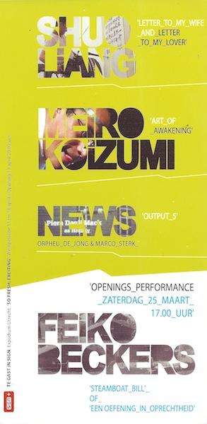 2 flyer