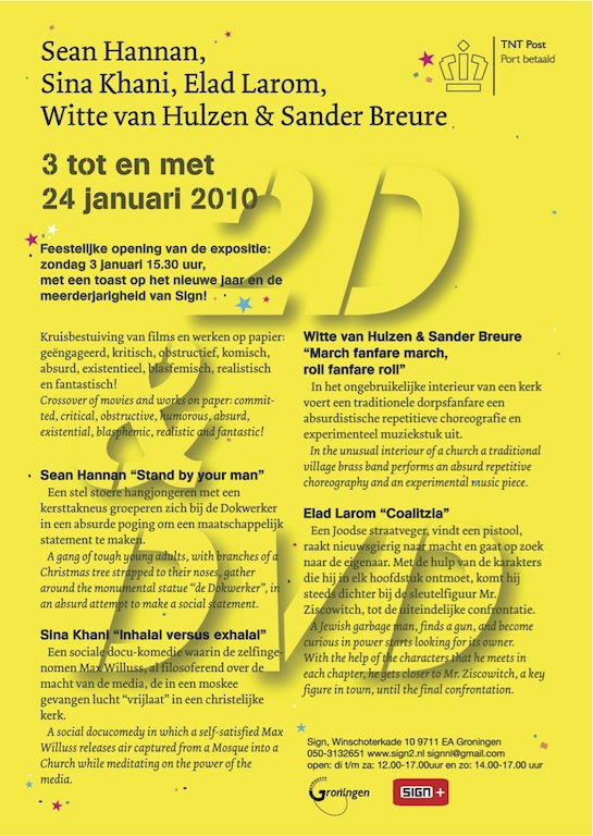 2 flyer 2d_dvd achter