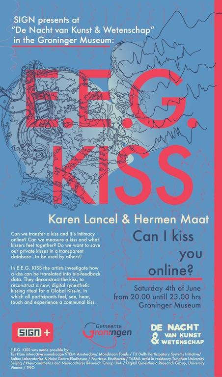 SIG1603_eCard-KISS_02
