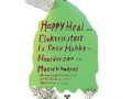"""""""HAPPY HEAL""""  Elektriciteit is Onze Hobby"""